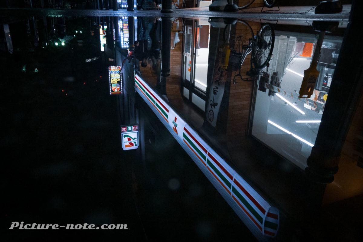リフレクションスナップ(セブンイレブン-2)
