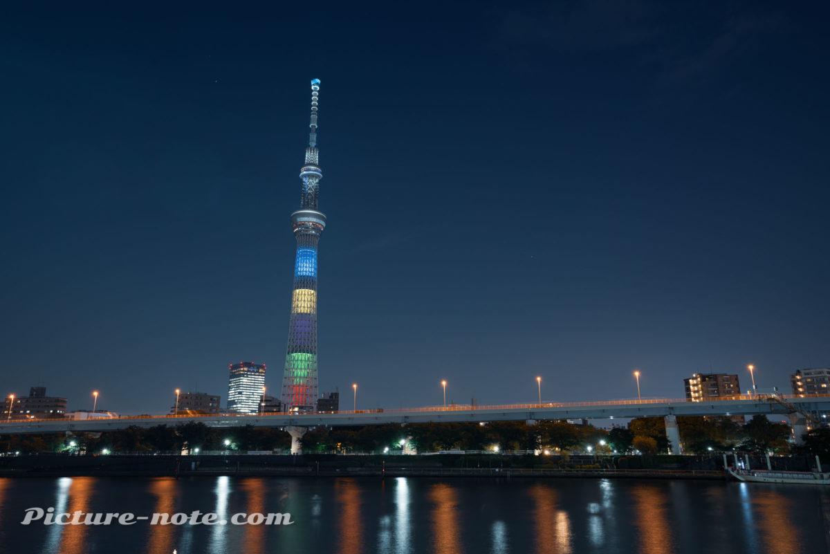 東京スカイツリー 隅田公園浅草側から オリンピックライティング